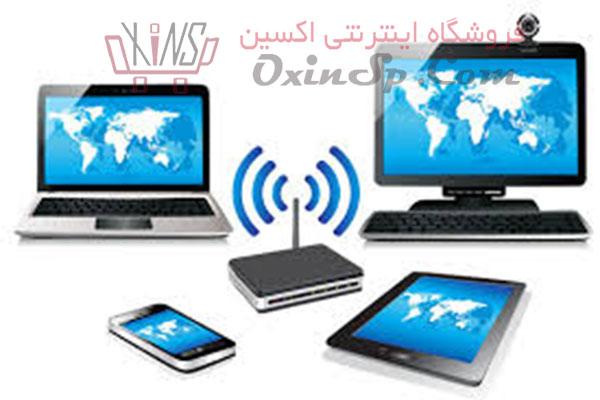 امنیت در شبکه های بی سیم