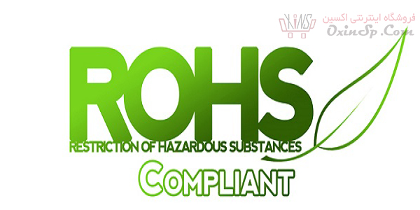 استاندارد ROHS