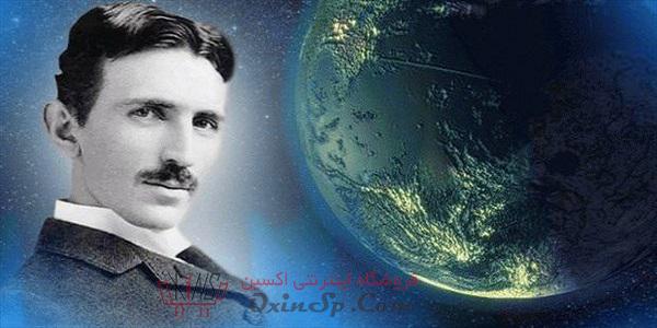 نیکولا تسلا Nikola Tesla