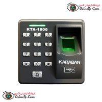 کنترل تردد کارابان KTA-1000